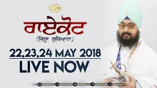 Day 1 - Raikot - Ludhiana - 22 May 2018 | DhadrianWale