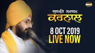 8Oct2019 Karnal Kirtan - Guru Manyo Granth Chetna Samagam | Dhadrian Wale