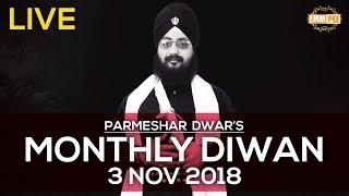 3 Nov 2018 -  Parmeshar Dwar Sahib - Monthly Diwan | DhadrianWale