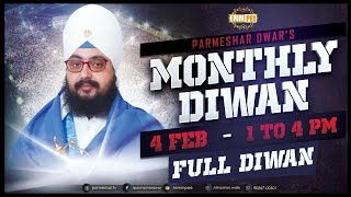 4 Feb 2018 - Parmeshar Dwar - Monthly Diwan | DhadrianWale