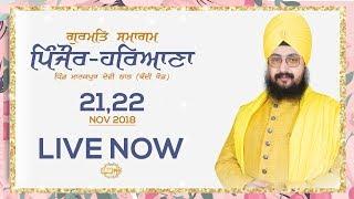 21 Nov 2018 - Day 1 - Pinjore - Haryana | Bhai Ranjit Singh Dhadrianwale