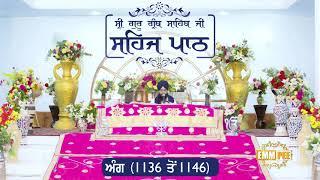 Angg  1136 to 1146 - Sehaj Pathh Shri Guru Granth Sahib Punjabi Punjabi | Bhai Ranjit Singh Dhadrianwale