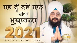 Wish You Happy New Year 2021 | Dhadrian Wale