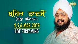 Day 1 - Bhadson - Patiala - 4 March 2019 | DhadrianWale