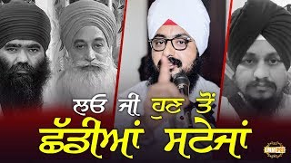 I quit the stages from now on | DhadrianWale