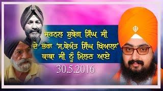 S_Beant Singh Kheyala General Shabeg Singhs Brother at Parmeshar Dwar Dhadrianwale