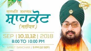 12Sep 2018 - Day 3- Shahkot - Jalandhar | Bhai Ranjit Singh Dhadrianwale
