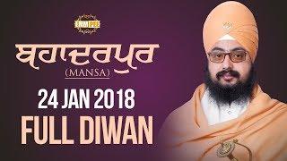 24 Jan 2018 - Full Diwan - Bhadarpur - Budhlada - Mansa | Bhai Ranjit Singh Dhadrianwale