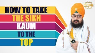 How to take the SIKH KAUM to the TOP - Full Diwan | Dhadrian Wale
