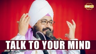 Talk To Your Mind - Mann naal gallan | Dhadrian Wale