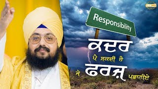 Be responsible to be valuable | DhadrianWale