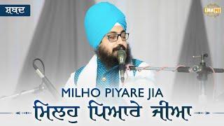 Milho Piyare Jia | Dhadrianwale