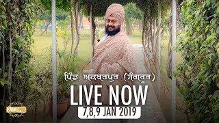 8 Jan 2019 - Day 2- Akbarpur - Sangrur | Bhai Ranjit Singh Dhadrianwale