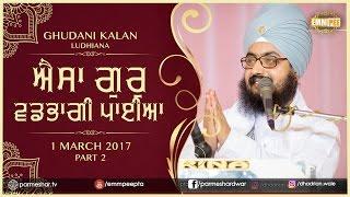 Part 2 -  Aesa Gur Vadhbhagi Paya - 1_3_2017 Ghudani Kalan | Dhadrian Wale
