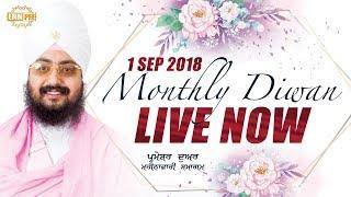 1 SEP 2018 - Parmeshar Dwar sahib Monthly Diwan | Dhadrian Wale