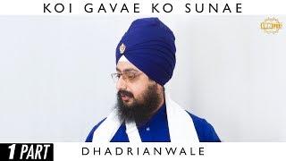 Part 1 - Full Diwan - KOI GAAVAE KO SUNAE | Dhadrian Wale
