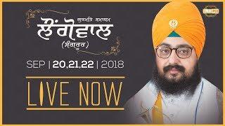 20 Sept 2018 - Day 1 - Longowal - Sangrur | Bhai Ranjit Singh Dhadrianwale