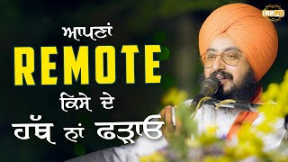 Dont let others remote control you | DhadrianWale