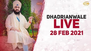 28 Feb 2021 Dhadrianwale Diwan at Gurdwara Parmeshar Dwar Sahib Patiala