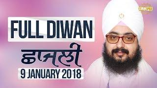 9 Jan 2018 - Full Diwan Village - Chajli -Sunam - Day 2 | Bhai Ranjit Singh Dhadrianwale