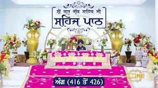 Angg  416 to 426 - Sehaj Pathh Shri Guru Granth Sahib | Bhai Ranjit Singh Dhadrianwale