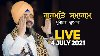 4 July 2021 Dhadrianwale Diwan at Gurdwara Parmeshar Dwar Sahib Patiala