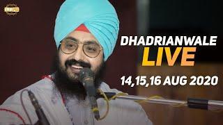14 Aug 2020 - Live Diwan Dhadrianwale from Gurdwara Parmeshar Dwar Sahib