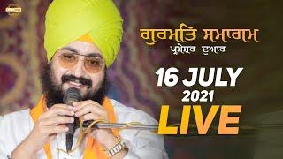 16 July 2021 Dhadrianwale Diwan at Gurdwara Parmeshar Dwar Sahib Patiala