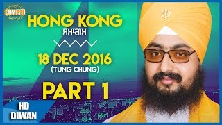 HONG KONG TOUR 2016 18_12_2016 Tung Chung Part 1 of 2 Full HD Dhadrianwale