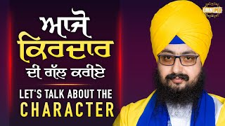 Lets talk about the Character | Dhadrian Wale