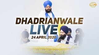24 Apr 2020 Live Diwan at Gurdwara Parmeshar Dwar Sahib Patiala | Dhadrian Wale