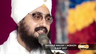9_5_2017 - ENGLISH VERSION - Challenging our mind is the only way to develop it | DhadrianWale