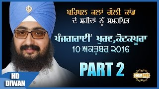Baba Man Matvaro Part 2 of 2 10_10_2016 Kotakpoora Dhadrianwale
