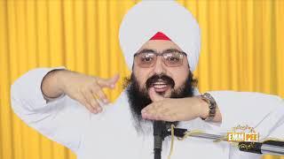 Jamdeya Nu Hi Thaape Laate | Bhai Ranjit Singh Dhadrianwale