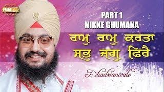 Part 1 -  Raam Raam Karta - 25_6_2017 - Nikke Ghumna | Bhai Ranjit Singh Dhadrianwale