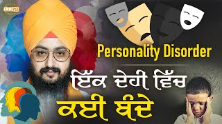 What is Personality Disorder | DhadrianWale