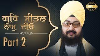Part 2 - Gur Seetal Naam Diyo | Bhai Ranjit Singh Dhadrianwale