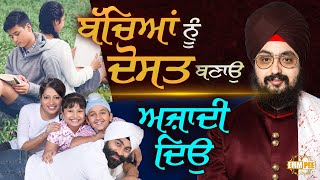 Make Children Friends Give Them Freedom | DhadrianWale