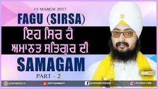 Part 2- Eh Sir Hai Amanat - 15_3_2017 FAGU SIRSA | Dhadrian Wale