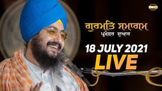 18 July 2021 Dhadrianwale Diwan at Gurdwara Parmeshar Dwar Sahib Patiala