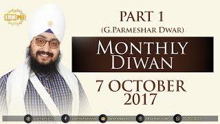 Part 1 - 7 OCTOBER 2017 - MONTHLY DIWAN - G Parmeshar Dwar Sahib | Dhadrian Wale