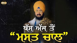 From Now on Stay carefree | DhadrianWale