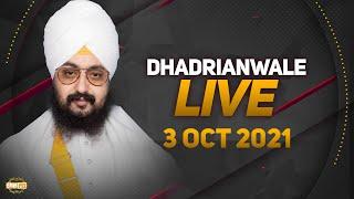 3 Oct 2021 Dhadrianwale Diwan at Gurdwara Parmeshar Dwar