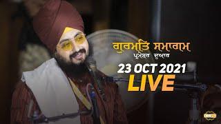 23 Oct 2021 Dhadrianwale Diwan at Gurdwara Parmeshar Dwar