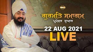 22 August 2021 Dhadrianwale Diwan at Gurdwara Parmeshar Dwar