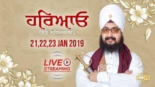 23 Jan 2019 - Lehragaga - Haryau | Bhai Ranjit Singh Dhadrianwale