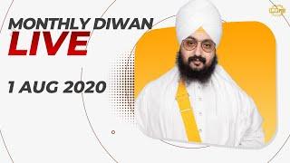 01 Aug 2020 - Live Diwan Dhadrianwale from Gurdwara Parmeshar Dwar Sahib