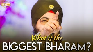 What is the biggest Bharam- Who is God- ENGLISH VERSION | Dhadrian Wale