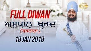 Full Diwan - Aspal Khurad - Barnala - Day 1 - 18 Jan 2018 | Dhadrian Wale