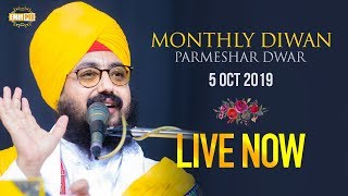 5Oct2019 Monthly Diwan - Parmeshar Dwar Sahib | Dhadrian Wale